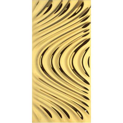Golden Dune